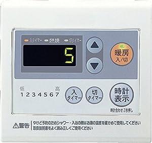 PURPOSE 温水温度リモコン 1系統用 FHR-21