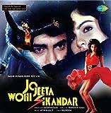 #8: Record - Jo Jeeta Wohi Sikandar