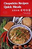 Chopsticks Recipes: Quick Meals