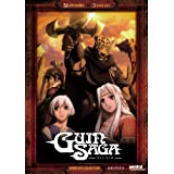 Guin Saga Complete Collection ~ Guin Saga