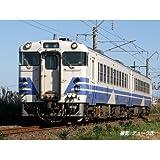 TOMIX Nゲージ 92990 JR キハ48 500形 ディーゼルカー 五能線 セット