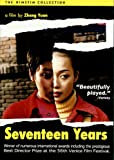 echange, troc Seventeen Years [Import USA Zone 1]