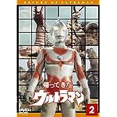 帰ってきたウルトラマン Vol.2 [DVD]