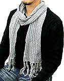 (ハングオーバー) HANG OVER マフラー メンズ リブ編み 無地 ロングマフラー フリンジ 3color (Free, ミディアムグレー)