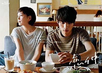 【早期購入特典あり】恋仲 Blu-ray BOX(「恋仲」フォトカードセット付)