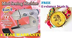 Portable Magic Mini Electric Sewing Silai Machine works on Battery cum Electricity Operated As Seen on TV