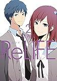 ReLIFE 2【フルカラー】 (comico) (Japanese Edition)