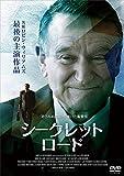 シークレット・ロード/BOULEVARD