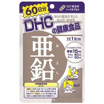 【ベストセラー】DHC 亜鉛 60日分【抜け毛対策】