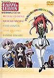 HAPPY☆LESSON(3) [DVD]