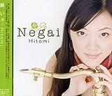 願い/Negai