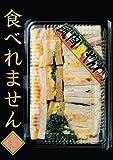食べれません(13) (ヤングマガジンコミックス)