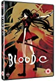 Blood C - Complete Series [DVD]