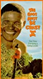 The Gods Must Be Crazy II [VHS]
