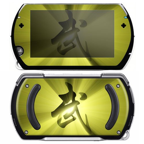 Martial Art Samurai Decorative Protector Skin Decal Sticker for Sony Playstation PSP Go System