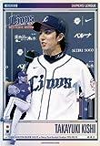 オーナーズリーグ24弾 / OL24 / HR / 岸孝之 / 西武 / OL24 042