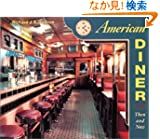 American Diner: Then and Now