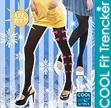 暑苦しいインナーはもう嫌だっ!履いた瞬間体感-2.8℃で夏でも快適!涼しく美脚を形成する夏専用の最強脚痩せ!『クールフィットトレンカ&レギンスセット』 (B:トレンカ2枚セット)