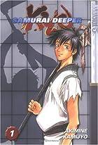 SAMURAI DEEPER KYO 英語版