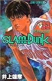 SLAM DUNK 22 (ジャンプ・コミックス)