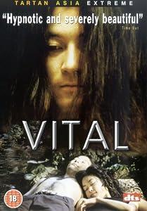 Vital [DVD]