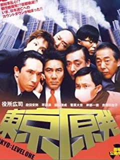 日本人はこんな総理に国家の危機管理を任せていたのか!? vol.1