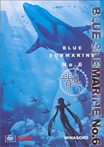 Blue Submarine No. 6: Minasoko (Volume 4)