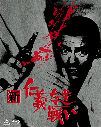 Japanese Movie - New Battles Without Honor And Humanity (Shin Jingi Naki Tatakai) Blu-Ray Box (3BDS) [Japan LTD BD] BSTD-3816