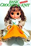 img - for Basic Crochet & Knit book / textbook / text book