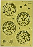 Congratulations (Gold) Award Seals Stickers - 4 stickers per sheet, 8 sheets