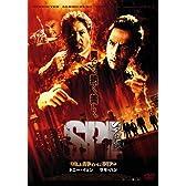 SPL 狼よ静かに死ね 特別版 [DVD]