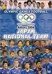 アテネオリンピック サッカー日本代表激闘の軌跡 [DVD]
