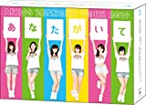 【Amazon.co.jp・公式ショップ限定】AKB48全国ツアー2014 あなたがいてくれるから。~残り27都道府県で会いましょう~スペシャルDVD BOX