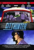echange, troc City hunter : Services secrets