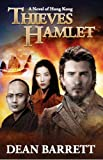img - for Thieves Hamlet: A Novel of Hong Kong book / textbook / text book