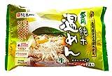 盛岡 純米温めん 2食袋入り 360g×10袋(1ケース) 特製塩味スープ付 兼平製麺所 アレルギーをおもちの方へ、米粉使用!お米のめんです。