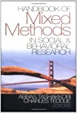 Handbook of Mixed Methods in Social & Behavioral Research