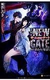 THE NEW GATE / 風波 しのぎ のシリーズ情報を見る