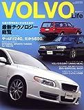 VOLVO Life (タツミムック)