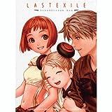 FA4 ラストエグザイル LASTEXILE GrandStream BOX 全7種セット