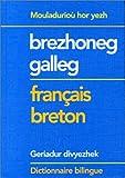 Dictionnaire �l�mentaire Fran�ais-Breton