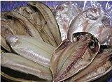 選りすぐりの極上干物(アジ開き、子持ち笹カレイ、ノドグロ開き、真ホッケ開き)4種セット