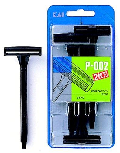 KAI P002 3個