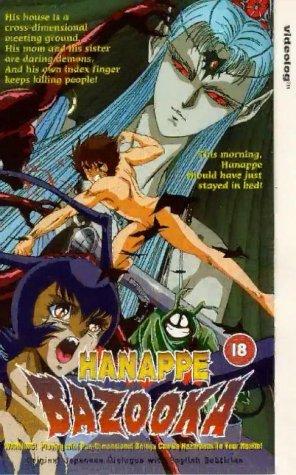 hanappe-bazooka-vhs-1996