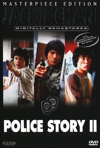 Police Story 2 (Masterpiece-Edition)
