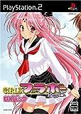 echange, troc Girls Bravo: Romance 15's [Deluxe Pack][Import Japonais]