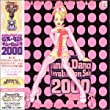 Dance Dance Revolution Solo 2000