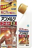 【第2類医薬品】アンメルツゴールドEX 80mL