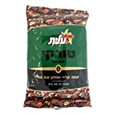 1 X Elite Instant Turkish Ground Coffee with Cardamom (100g)