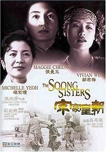 Soong Sisters [DVD] [Region 1] [US Import] [NTSC]